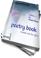 Poetry Book Ultimate 21 by Manish Yadav