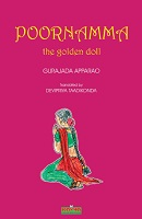 Poornamma the Golden Doll by Devipriya
