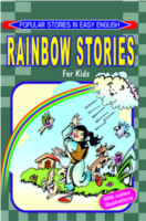Rainbow Stories by Kolar Krishna Iyer