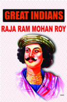 Raja Ram Mohan Roy English by Kolar Krishna Iyer