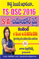 SA Biological Science DSC 2016 by Academic Team of Balu Publications