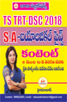 SA Biological Science DSC 2018 by Academic Team of Balu Publications