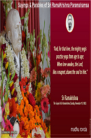 Sayings And Parables Of Sri Ramakrishna Paramahamsa by Ronda Madhu