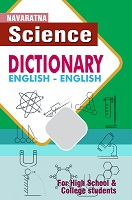 Science Dictionary English to English by Gopu Ramu