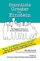 Scientists Greater Than Einstein by Dr Srinivasa K.Rao