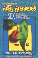 Sex Psychology by Dr. R. K. Ayodhya