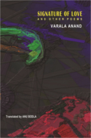 Signature Of Love by Aanand Varala