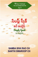 Simply Speak In English by Samba Siva Rao Ch and Santhi Swaroop Ch