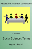 Social Sciences Terms English Telugu by Peddi Sambasivarao