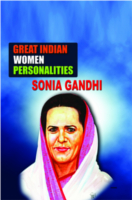 Sonia Gandhi English by M. V. Chalapatirao