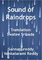 Sound of Raindrops by swatee Sripada & sannapureddy venkataramireddy