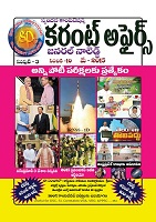 Spandana Competitions Current Affairs May 2015 by Sudha Rani