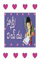 Sphoorty I Love You by Padma Sreeram Vangara