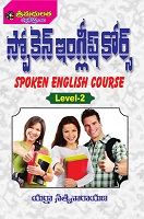 Spoken English Course Level 2 by Yarra Satyanarayana