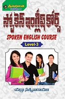 Spoken English Course Level 3 by Yarra Satyanarayana
