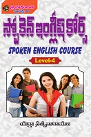 Spoken English Course Level 4 by Yarra Satyanarayana
