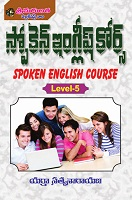 Spoken English Course Level 5 by Yarra Satyanarayana