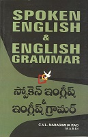 Spoken English and English Grammar by C.V.L. Narasimha Rao