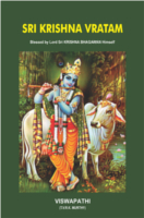 Sri Krishna Vratam English by Viswapathi