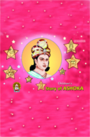 Story Of Ashoka by Jyothi K