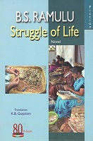 Struggle of Life by B. S. Ramulu