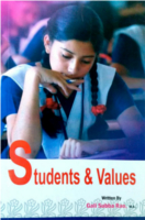 Students And Values by Gali Subbarao