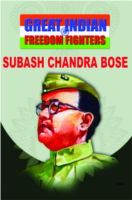 Subash Chandra Bose English by Kolar Krishna Iyer