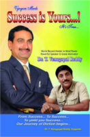 Success Is Yours by Dr. T. Venugopal Reddy and Vijayarke
