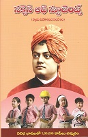 Success Of Students by A.R.K.Sarma