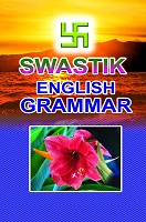 Swastik English Grammar