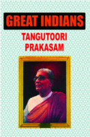Tangutoori Prakasam English by M. V. Chalapatirao