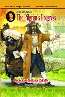 The Piligrims Progress by Dr. Lanka Siva Rama Prasad