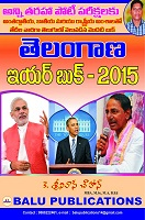 Telangana Year Book 2015 by K. Srinivas Chowhan