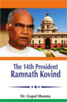The 14th President Ramnath Kovind by Dr. Gopal Sharma