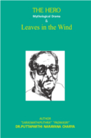 The Hero And Leaves In The Wind by Puttaparthi Narayanacharyulu