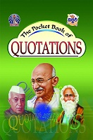 The Pocket Book of Quotations by P. Sailaja