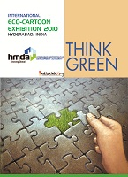 Think Green by Shyam Mohan