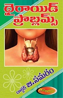 Thyroid Problems by Dr. G. Samaram