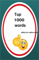 Top 1000 Words by Ronda Madhu