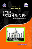 Tyndale Spoken English by N. Prasad Babu