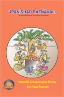 Upanishad Ratnavali English Revised by Kalanidhi Satyanarayana Murthy & Dr. Remella Avadhanulu