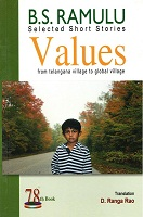 Values by B. S. Ramulu