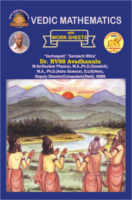 Vedic Mathematics by Dr. Remella Avadhanulu