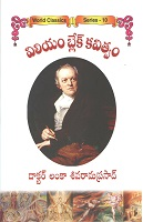 William Blak Kavithvam by Dr. Lanka Siva Rama Prasad