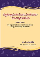 A Comparative Study of Post Independence Telugu Hindi Poetry by Dr. C. Bhavani Devi