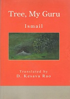 Tree My Guru by Ismail and D. Kesava Rao