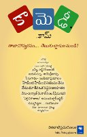 Comedy Dot Com by Telugu Bloggers