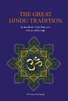 The Great Hindu Tradition by Sri Sarma Sasthrigal