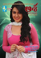 Aasha July 2012 by Aasha Magazine