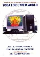 Yoga for Cyber World by Prof. M. Venkata Reddy